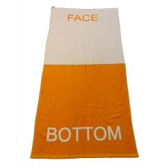 1. Gillette Bath Towel - Orange